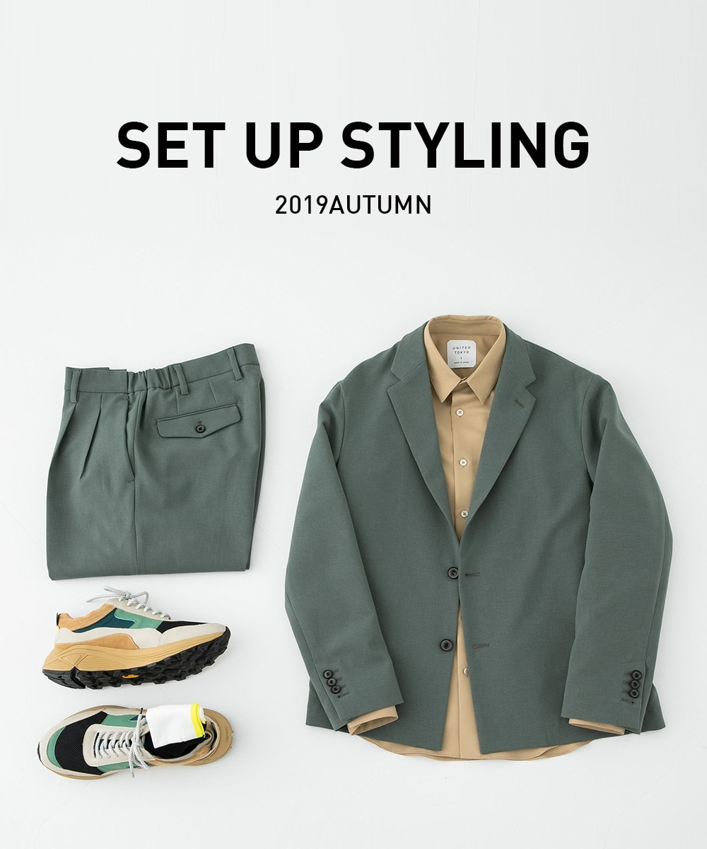 SET UP STYLING