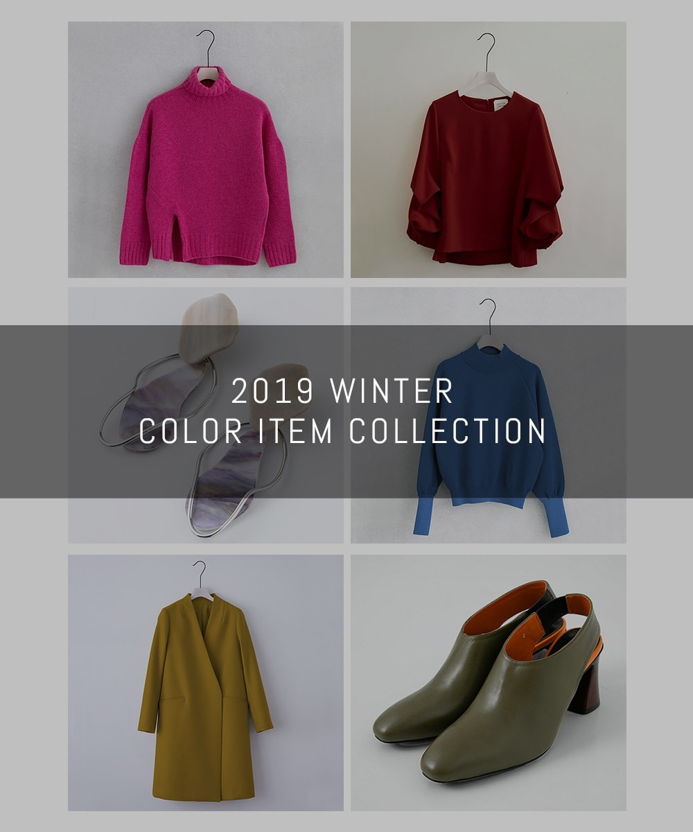 2019 WINTER COLOR ITEM COLLECTION