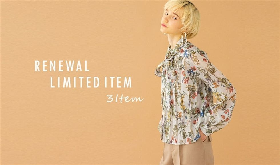 RENEWAL LIMITED ITEM
